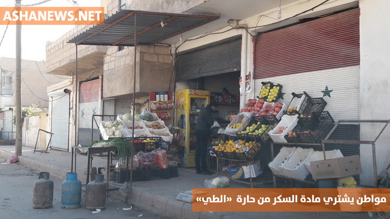 مواطن يشتري مادة السكر من حارة الطي في قامشلو