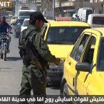 الاسايش تعتقل عضواً في الحزب الديمقراطي الكردستاني – سوريا