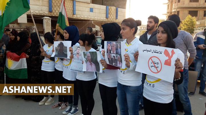 اعتصام لأنصار المجلس الوطني الكوردي في قامشلو