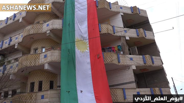 1 7 - المجلس الوطني يحيي يوم العلم الكوردي في جميع مدن كوردستان سوريا