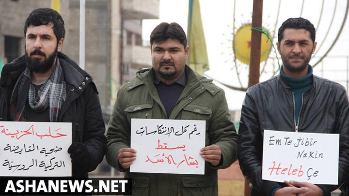 نشطاء وإعلاميين كُرد يتضامنون مع سكان حلب في القامشلي