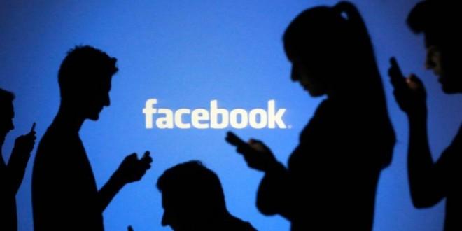 فيسبوك يظهر دائما معلومات مستخدميه غير المهمة