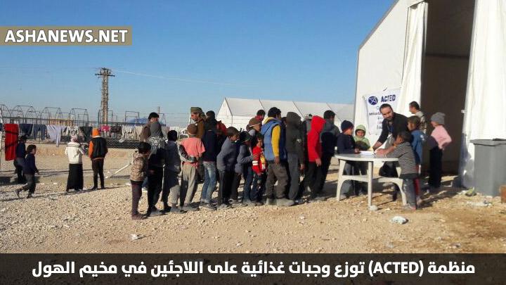 منظمة (ACTED) توزع وجبات غذائية على اللاجئين في مخيم الهول
