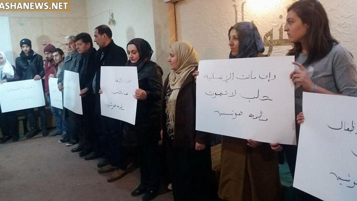 جانب من الوقفة التضامنية مع أهالي مدينة حلب