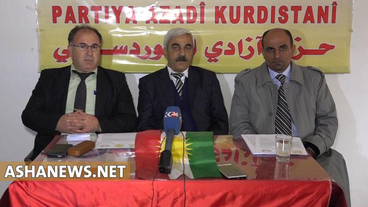 مؤتمر إعلان الوحدة بين الأحزاب الثلاثة