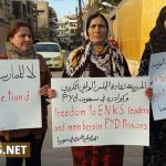 """المجلس الكردي يطالب الـPYD بالافراج عن 'المحتجزين السياسيين في معتقلاتها"""""""