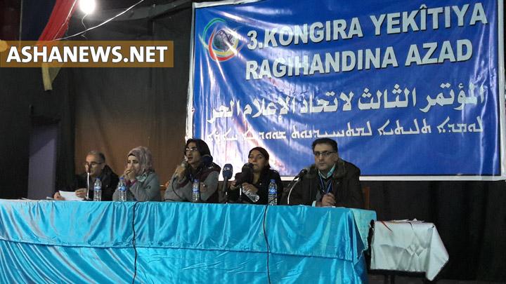 المؤتمر الثالث لاتحاد الاعلام الحر