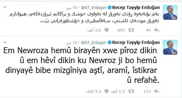 Clip - ماذا قال أردوغان عن نوروز في رسالته باللغة الكردية؟