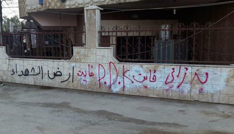 شعارات تصف البرزاني بالخائن كتبت على جدار مقر حزب يكيتي الكردي