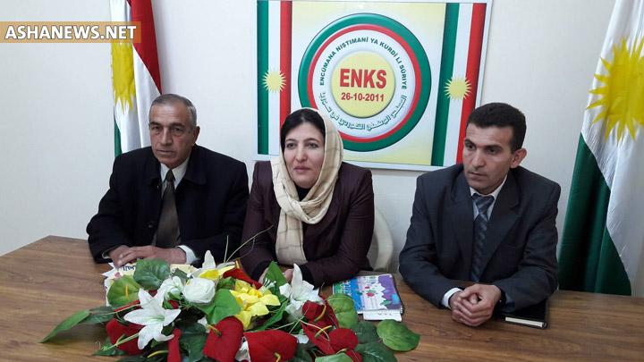 مؤتمر صحفي لرئاسة المجلس الوطني الكردي – أرشيف