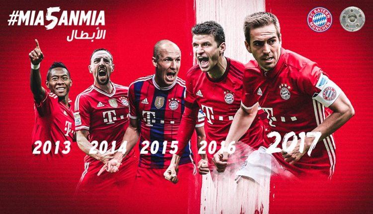 بايرن ميونيخ بطلا لدوري الدرجة الأولى الالماني لكرة القدم للمرة الخامسة على التوالي