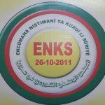 المجلس الكردي يصف تركيا بالدولة المحتلة ويحملها مسؤولية مقتل مواطن كردي في عفرين