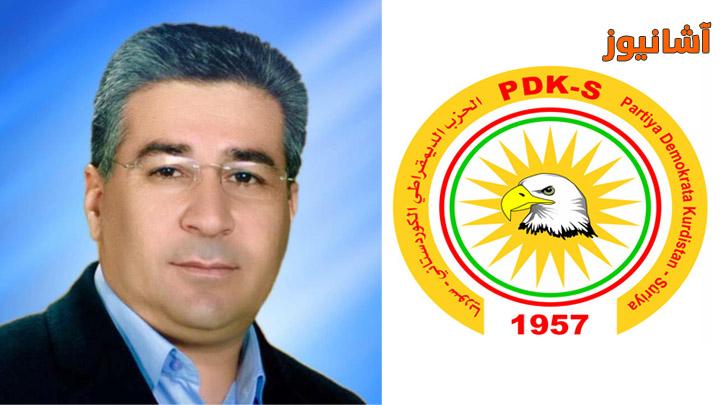 القيادي في الحزب الديمقراطي الكوردستاني – سوريا، نشأت ظاظا