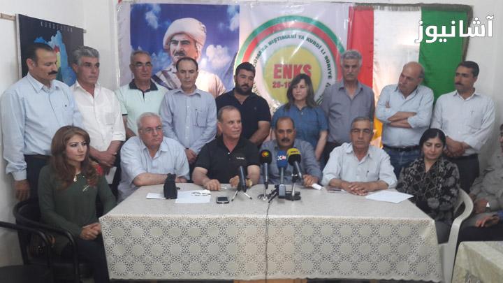 مؤتمر صحفي للمجلس الوطني الكردي