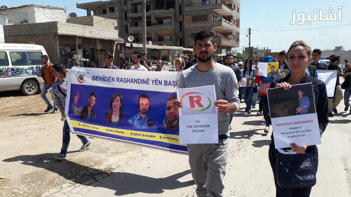 ye2 - قامشلو: نشطاء وصحفيون ينددون بقرار إغلاق ثلاث قنوات كُردية