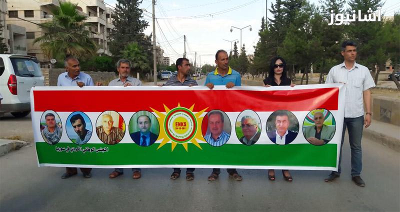 وقفة احتجاجية لانصار المجلس الوطني الكردي