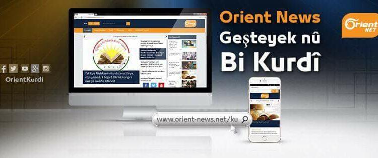 أورينت نيوز توقف بث النشرة الكردية