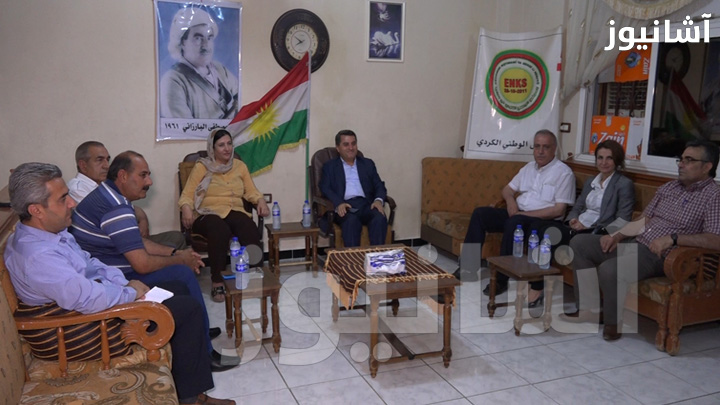 اجتماع المجلس الوطني الكردي واعضاء المؤتمر الوطني الكردستاني (KNK)