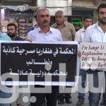 قامشلو: نشطاء ينظمون وقفة تضامنية مع أهالي ضحايا الشاحنة النمساوية