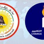 حركة التغيير تطالب بتأجيل الاستفتاء في إقليم كردستان