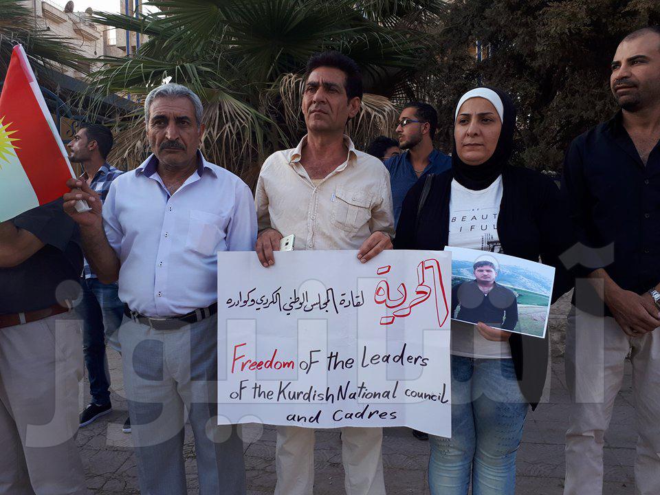 اعتصام المجلس الوطني الكردي في قامشلو/ آشا نيوز
