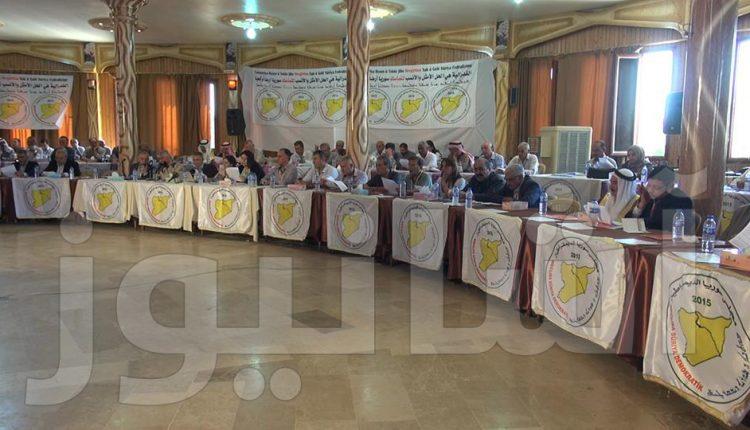 الملتقى الحواري لمجلس سوريا الديمقراطية في عامودا – آشا نيوز