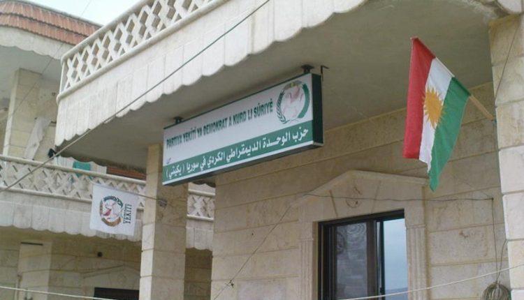 مقر حزب الوحدة الديمقراطي الكردي في عفرين