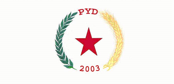 حزب الاتحاد الديمقراطي PYD