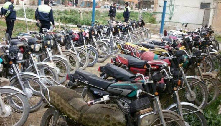 دراجات نارية تم حجزها من قبل الاسايش