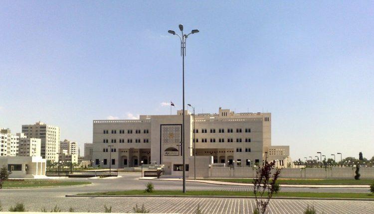 وزارة الخارجية السورية