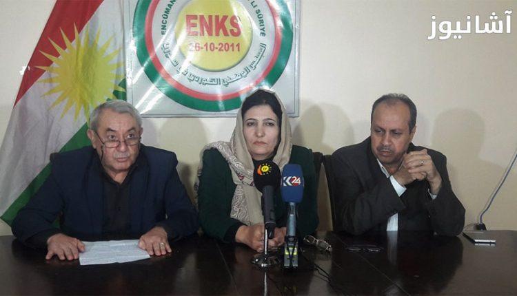 جانب من المؤتمر الصحفي للمجلس الوطني الكردي