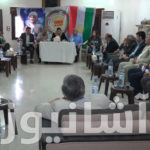قيادي يعلن استقالته من حزب الوحدة والمجلس الوطني الكردي