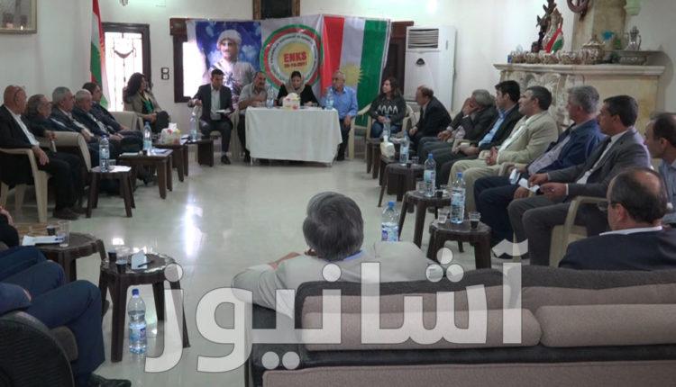 المجلس الوطني الكردي