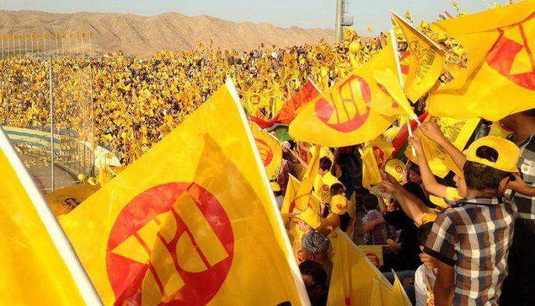 الحزب الديمقراطي الكردستاني (PDK)