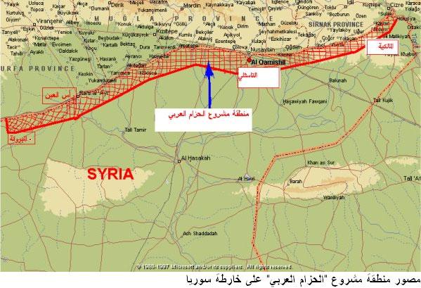 الحزام العربي سوريا