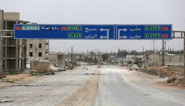 مدينة منبج بشمال سوريا