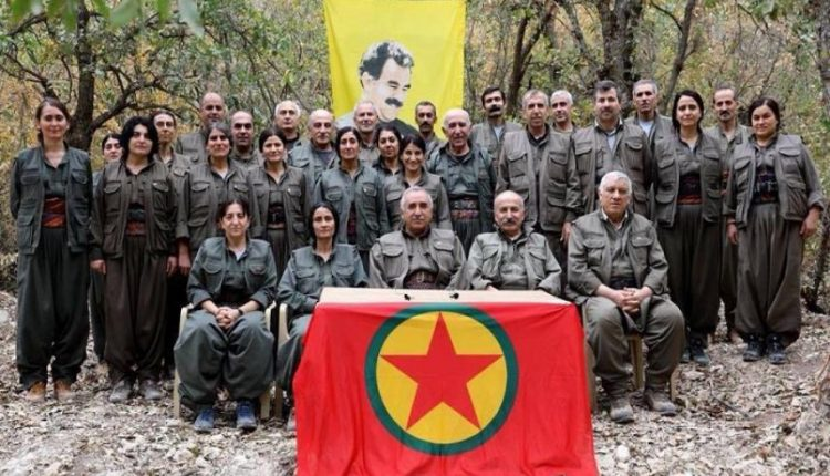 حزب العمال الكردستاني PKK
