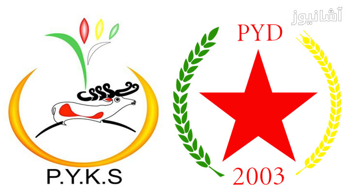 YEKITI-PYD
