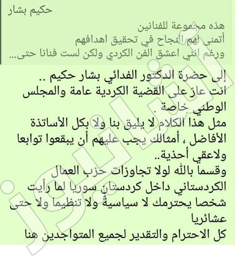 رد خالد إبراهيم