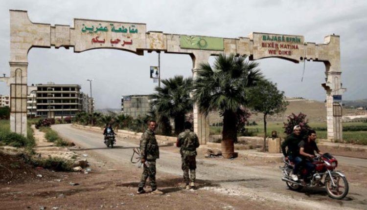 مدخل مدينة عفرين