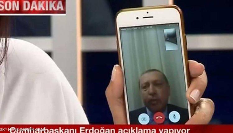 أردوغان-ايفون