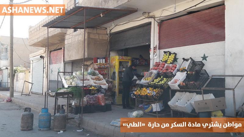 مجددا أزمة السّكر في القامشلي نقص وغلاء واحتكار وشروط؟!!