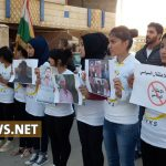 المجلس الوطني الكردي يدعو جماهيره لوقفة احتجاجية في القامشلي