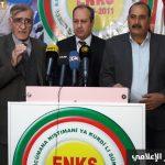 المجلس الوطني يدعو للاعتصام في القامشلي تنديداً بالاعتقالات السياسية