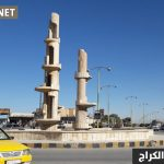 شريحة الموظفين بين سندان غلاء الأسعار ومطرقة قرارات المحافظ جايز الموسى