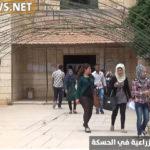 الخلافات بين الإدارة الذاتية والحكومة السورية تحرم خمسين ألف طالب من جامعاتهم