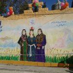 الحسكة: إنشاء لوحة جدارية تمثل التعايش السلمي بين مكونات المدينة