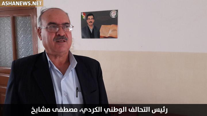 مصطفى مشايخ: الباب مفتوح امام المجلس الوطني والتقدمي للانضمام  للوفد الذي شكل في حميميم