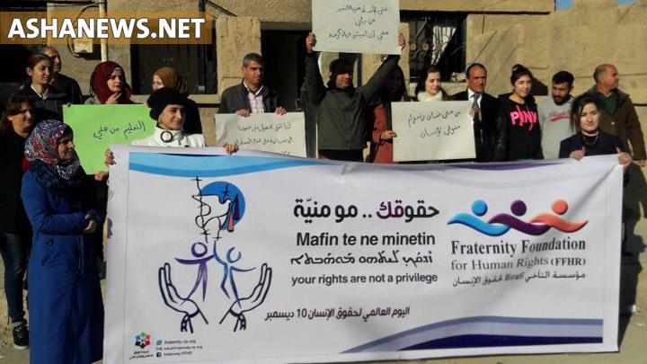 """مؤسسة التآخي تختتم حملة """"حقوقك مو منيَّة"""" في اليوم العالمي لحقوق الإنسان"""