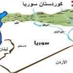 اعتماد اسم كُردستان سوريا في دستور المجلس الوطني الكردي